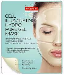 Cell Illuminating Mask