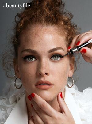 Perfeccionamiento en maquillaje profesional